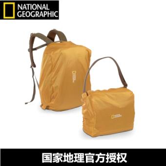 Harga National Geographic A2560RC tas bahu bahu fotografi kamera tas ransel penutup hujan set