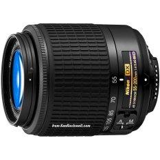 Nikon AF-S DX 55-200mm f/4-5.6G IF ED VR