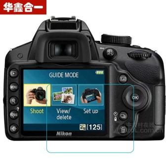 Nikon d3200 SLR screen tempered glass film Film