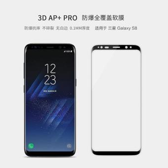 Cek Harga Baru Nillkin Tempered Glass 3d Ap Pro Samsung Galaxy S8