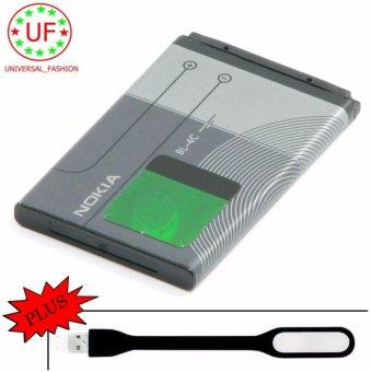 Nokia Battery/Battery Nokia BL-4C for Nokia Jadul + Gratis Lampu Led Sikat