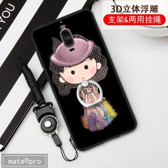 Bandingkan Simpan Nsn mate9pro kepribadian lanyard merek populer ponsel shell silikon tutup pelindung Harga Penawaran