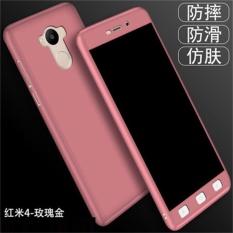 NUBULA Phone Case For Xiao mi Red mi 4 Prime 360 Degree Real Full Body Ultra