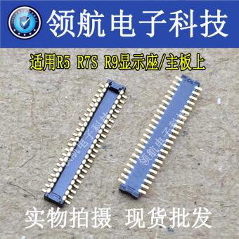Oppo layar kristal cair baris kursi clip