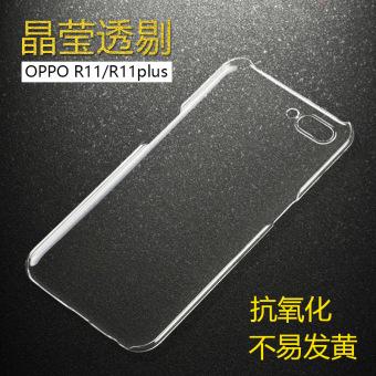 OPPO R11s/R11 Sangat Tipis Casing HP