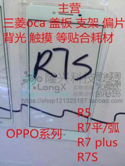 Update Harga Oppo r7/r5 kaca penutup IDR53,600.00  di Lazada ID