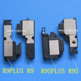 Update Harga Oppo r9plus/r9mt tanduk perakitan IDR45,200.00  di Lazada ID