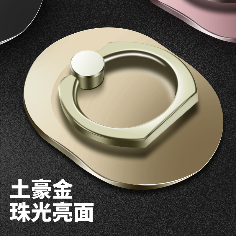 Orang Malas Handphone Cincin Holder Model Gesper Logam Gelang