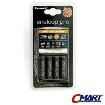 Panasonic eneloop PRO Smart&Quick Charger + 4x AA 2500mah K-KJ55HCD40E