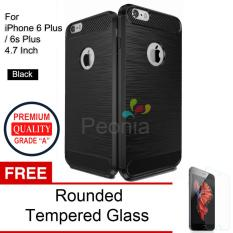 Rp 50.900. Peonia Carbon Shockproof Hybrid Premium Quality Grade A Case for Iphone ...