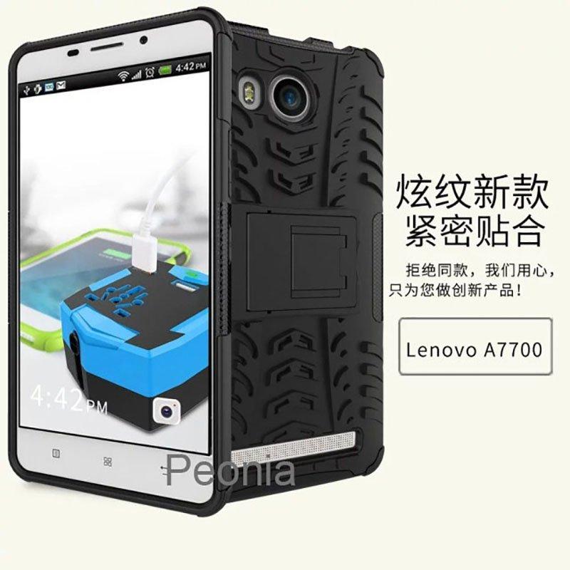 Peonia Lenovo K4 Note Kickstand Defender Case Hitam Daftar Harga Source · Peonia Lenovo A7700 Kickstand