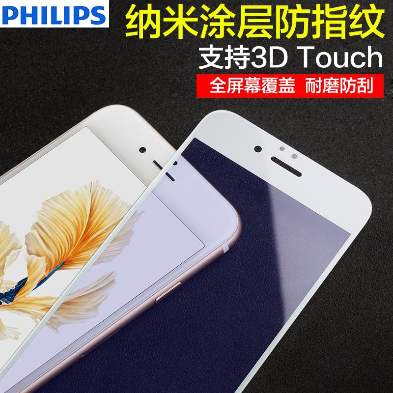 Flash Sale Philips 6 plus/iphone6 meliputi layar penuh handphone ledakan pelindung layar pelindung layar