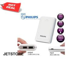 Philips Original Power Bank 7800mAh DLP7800/97  - Putih