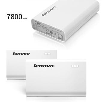 Power Bank Lenovo 7800mAh[White]