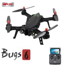 Quadcopter Racing MJX Bugs 6 B6F B6FD B6 Drone with Brushless Motor