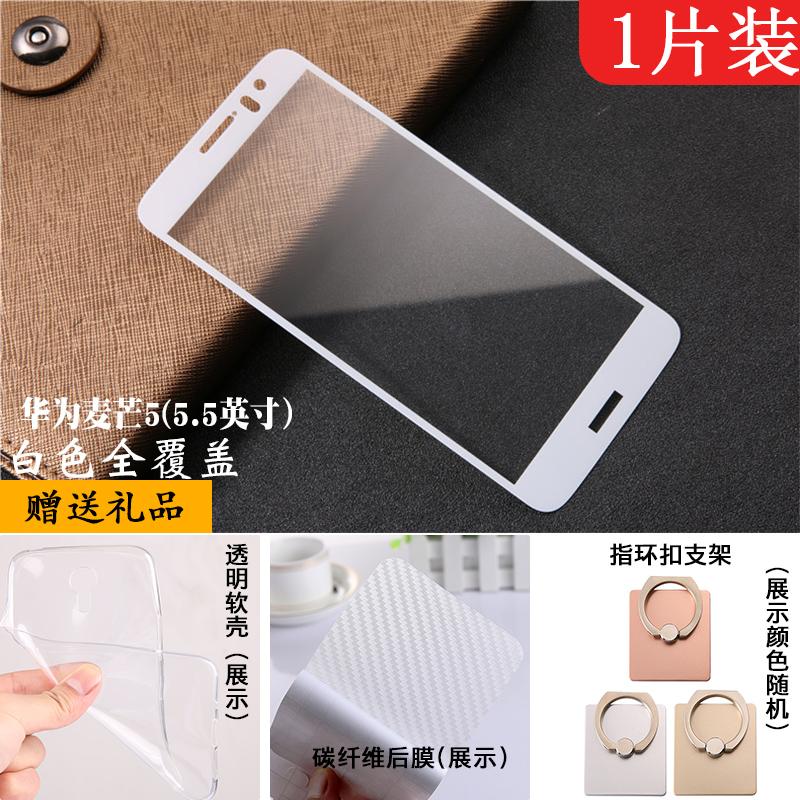 Reese mla-al10 meliputi layar penuh ponsel pelindung layar pelindung layar