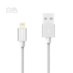 ROCK iPhone6/iphone7/6plus Apel data baris data baris kabel pengisian