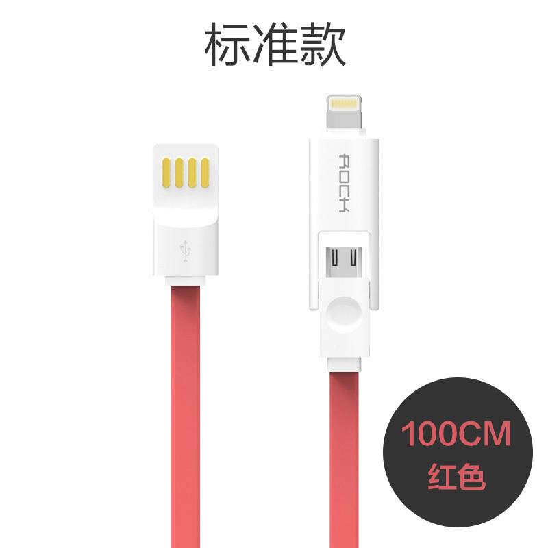 Cheap online ROCK iPhone7 6 Splus ipadair2 Apel combo kabel pengisian data baris .