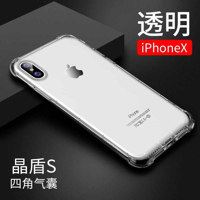 Rock transparan Apple airbag iphone ponsel shell ponsel