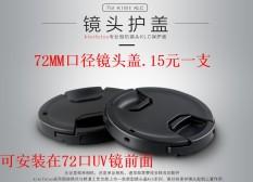 ROLLEI sl66 seri lensa cermin UV cincin adaptor cincin ekstensi