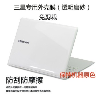 Samsung 500r4k-x04 laptop pesawat shell film transparan