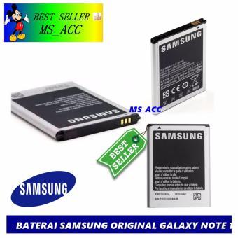 Samsung Baterai / Battery Original Galaxy Note 1 / N7000 Kapasitas 2500mAh