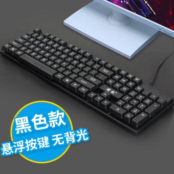 Samsung Berkabel Keyboard Kantor Buku Tulis Mode Meja Komputer