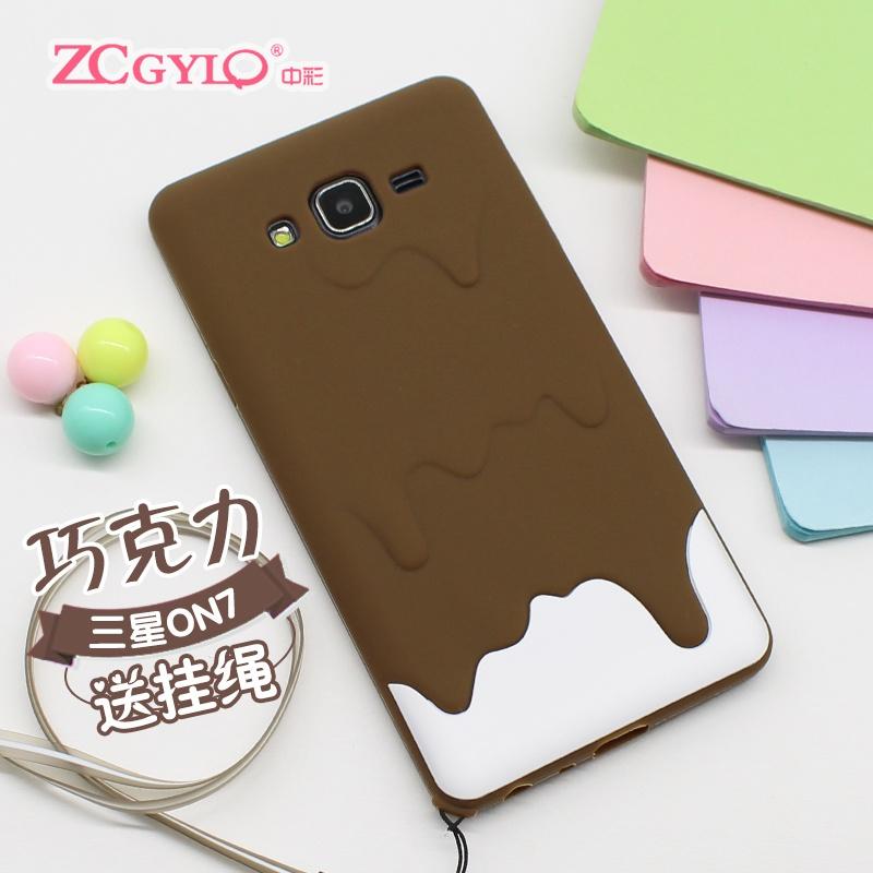 ... all inclusive sisi shell telepon lengan silikon Source Samsung g6000 kartun lembut silikon pelindung shell shell