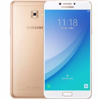 Berapa Harga Samsung Galaxy C9 Pro 64gb Pink Gold Terbaru