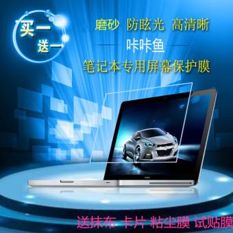 Samsung np500r4k-x04cn film perlindungan layar laptop awal