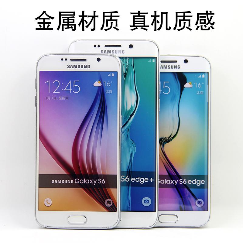 Samsung s6/s6edge/s6edge/g9200/g9250/g9280 ponsel model mesin model