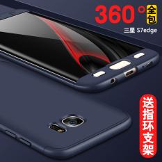 Samsung s7edge sederhana all-inclusive ultra-tipis cangkang keras menjatuhkan resistensi shell telepon