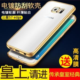 Update Harga Samsung S7edge/G9350/S7 lengan pelindung permukaan handphone shell IDR60,200.00  di Lazada ID