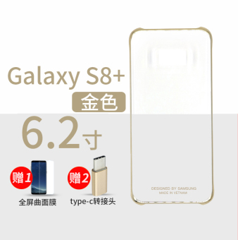 Harga Samsung S8/s8/s8plus menjatuhkan Drop setelah shell handphone shell Ori
