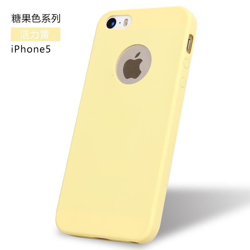 Flash Sale Se iphone5s jepang dan korea selatan silikon all-inclusive apel set ponsel dari