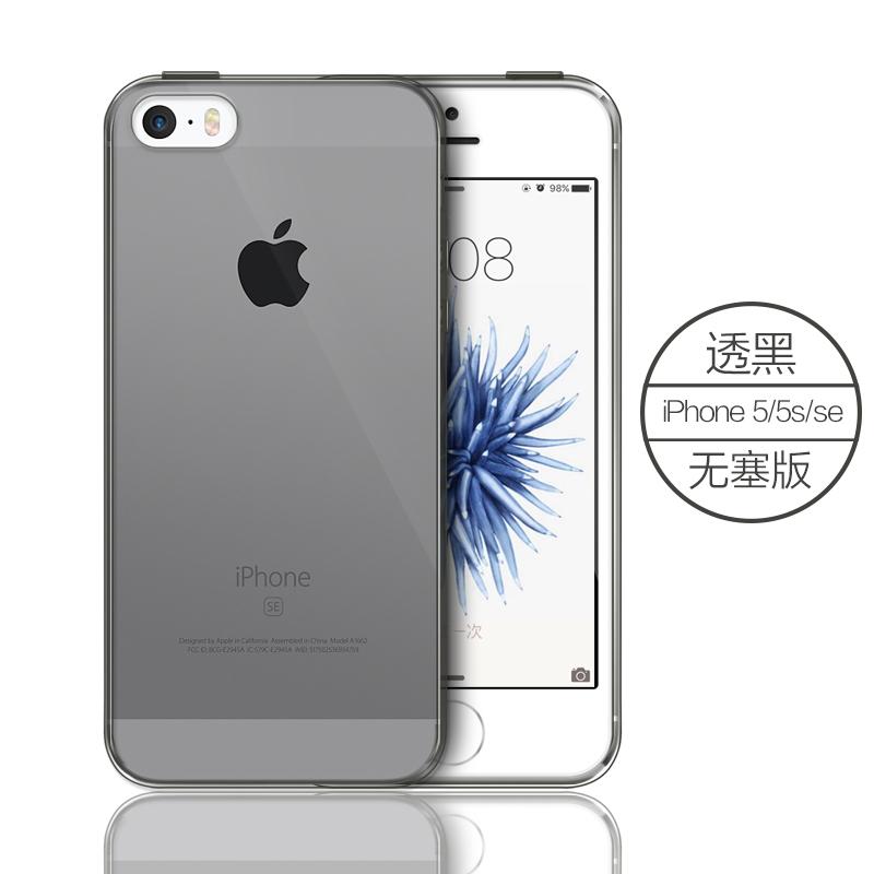Se iphone5s sederhana silikon transparan all-inclusive lengan pelindung shell telepon