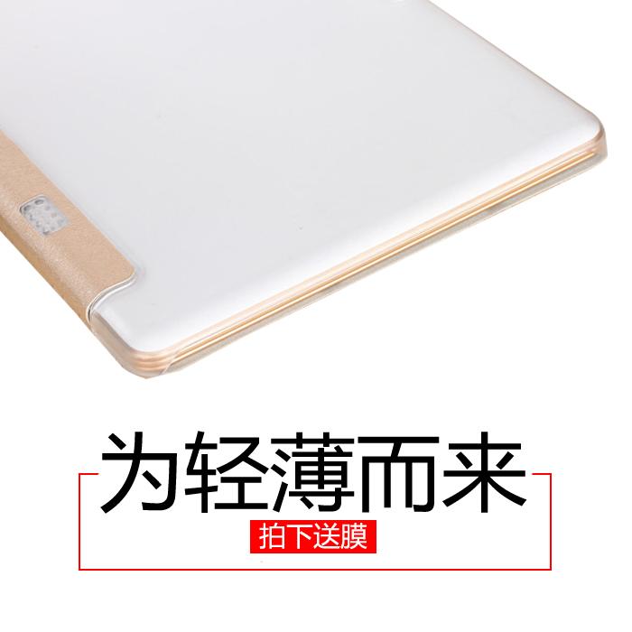 Skyworth c901/c901 tablet shell sarung