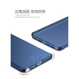 ... Slim Fit Shell Hard Full Protective Anti-Scratch Resistant Cover Case for Samsung Galaxy Note