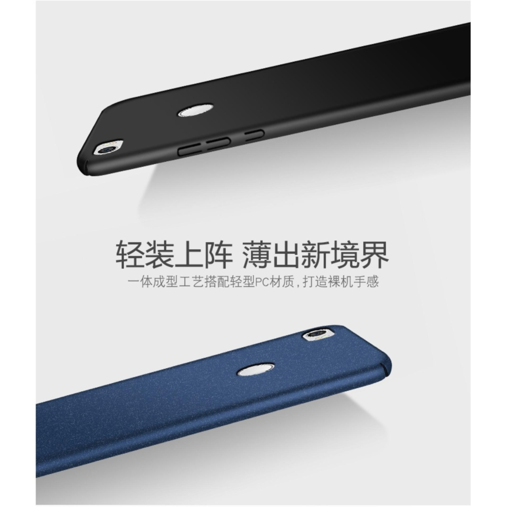 Slim Fit Shell Hard Full Protective Anti-Scratch Resistant CoverCase for Xiaomi Mi MAX 2 ...