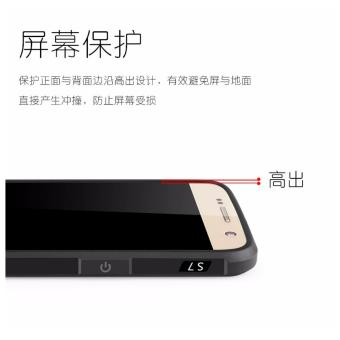 Softcase Dragon Casing For Xiaomi Redmi 4a Black - Page 3 - Daftar Update Harga Terbaru Indonesia