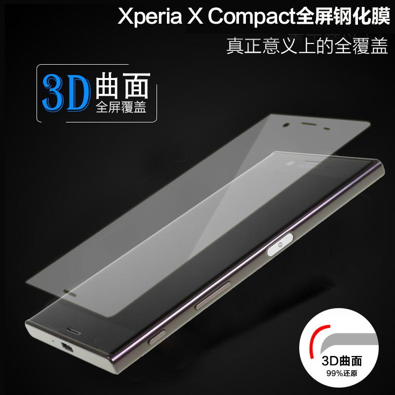 ... M2 transparan anti Drop soft Source · Flash Sale Sony meliputi layar penuh ponsel pelindung layar pelindung pelindung layar