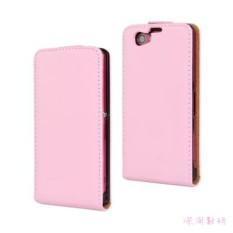... lengan pelindung shell telepon. Source · Sony Z1/Z1/M51W/D5503 Mini Handphone Sarung Handphone Shell