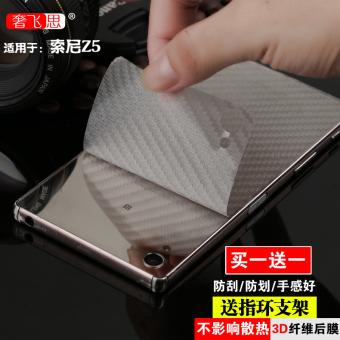 Sony z5premium/z5 telepon kembali menutupi pelindung layar pelindung pelindung layar pelindung layar telepon