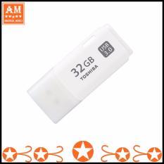 Toshiba Flashdisk Hayabusa 32GB White Edition