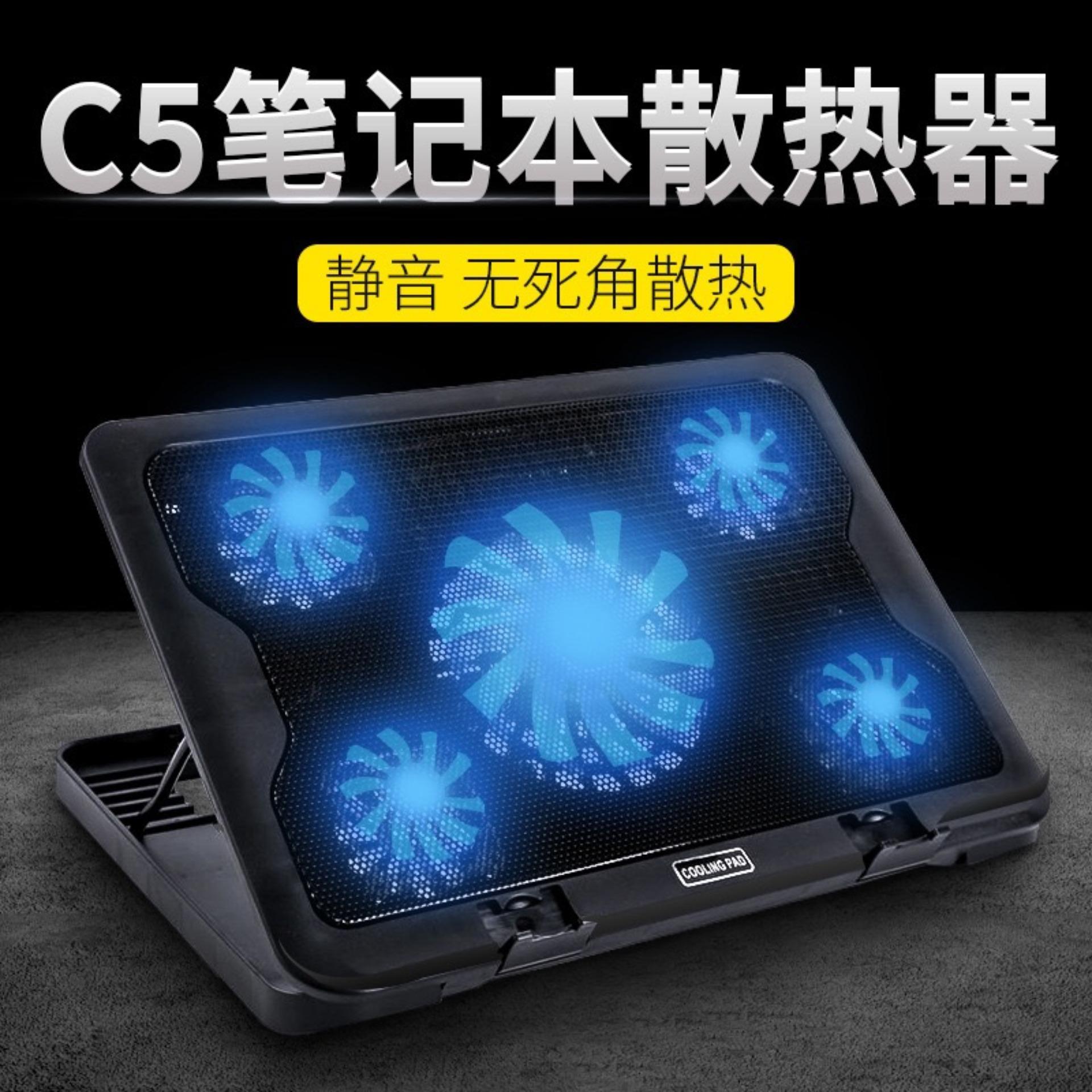 Bandingkan Toko Unique Cooling Pad Kipas Pendingin Laptop Cooler 5 Universal Fan Syc5 Hitam