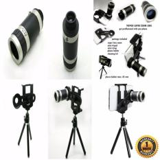 Universal Mobile Phone Telescope 8x Optical Zoom / Teropong Lensa Zoom + Tripod - Hitam