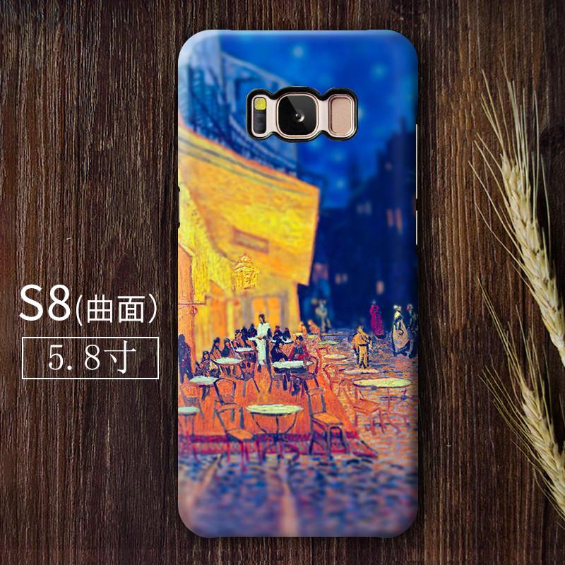 Cheap online Van Gogh s8/s8plus sastra matte cangkang keras menjatuhkan resistensi shell telepon