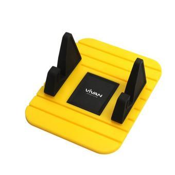 Vivan Car Holder CHD01 Silicane Anti Slip Stent Yellow Black
