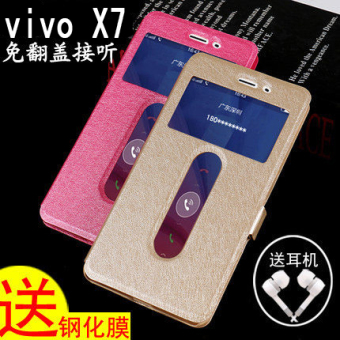 Vivo x7/X7 handphone shell handphone set