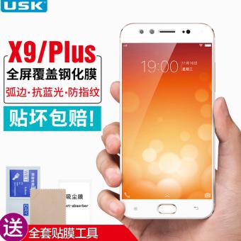Update Harga Vivo x9/X9plus layar penuh meliputi handphone pelindung layar pelindung layar IDR177,300.00  di Lazada ID
